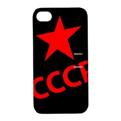 Russia Apple iPhone 4/4S Hardshell Case with Stand
