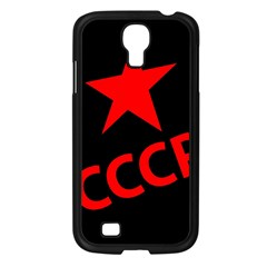 Russia Samsung Galaxy S4 I9500/ I9505 Case (Black)