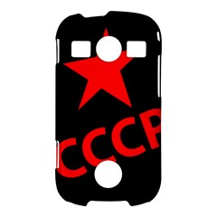 Russia Samsung Galaxy S7710 Xcover 2 Hardshell Case