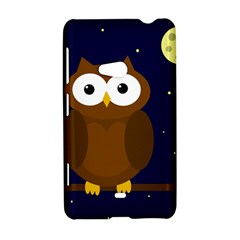 Cute owl Nokia Lumia 625