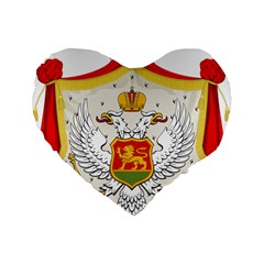 Coat Of Arms Of Kingdom Of Montenegro, 1910 1918 Standard 16  Premium Flano Heart Shape Cushions