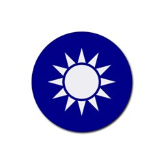 Taiwan National Emblem  Rubber Round Coaster (4 pack)