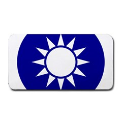 Taiwan National Emblem  Medium Bar Mats