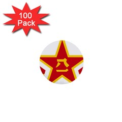 Roundel Of The People s Liberation Army Air Force 1  Mini Buttons (100 pack)