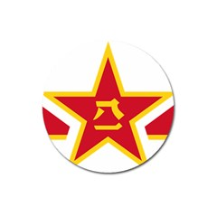 Roundel Of The People s Liberation Army Air Force Magnet 3  (Round)