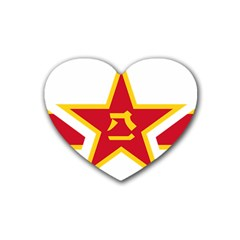 Roundel Of The People s Liberation Army Air Force Rubber Coaster (Heart)