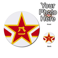 Roundel Of The People s Liberation Army Air Force Multi-purpose Cards (Round)