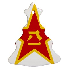 Roundel Of The People s Liberation Army Air Force Ornament (Christmas Tree)