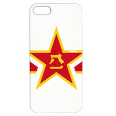 Roundel Of The People s Liberation Army Air Force Apple iPhone 5 Hardshell Case with Stand