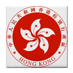 Emblem Of Hong Kong  Tile Coasters