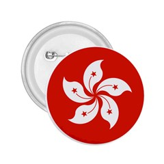 Emblem Of Hong Kong  2 25  Buttons