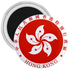 Emblem Of Hong Kong  3  Magnets