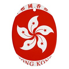 Emblem Of Hong Kong  Ornament (oval)