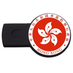 Emblem Of Hong Kong  USB Flash Drive Round (2 GB)