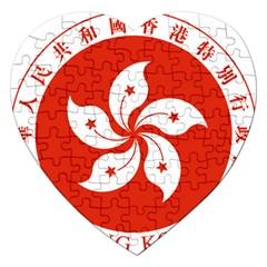 Emblem Of Hong Kong  Jigsaw Puzzle (heart)