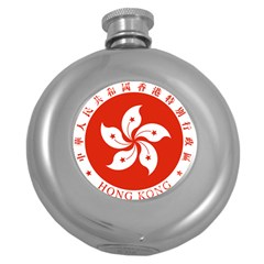 Emblem Of Hong Kong  Round Hip Flask (5 Oz)