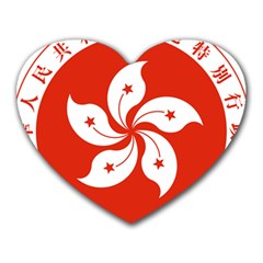 Emblem Of Hong Kong  Heart Mousepads