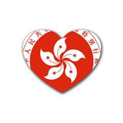 Emblem Of Hong Kong  Rubber Coaster (heart)