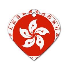 Emblem Of Hong Kong  Dog Tag Heart (one Side)