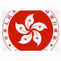 Emblem Of Hong Kong  Large Glasses Cloth (2 Side)