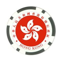 Emblem Of Hong Kong  Poker Chip Card Guards