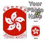 Emblem Of Hong Kong  Multi-purpose Cards (Rectangle)  Back 50