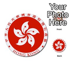 Emblem Of Hong Kong  Multi Purpose Cards (round)