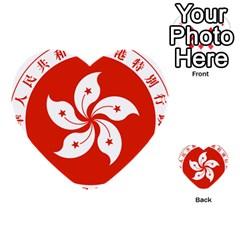 Emblem Of Hong Kong  Multi Purpose Cards (heart)