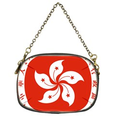 Emblem Of Hong Kong  Chain Purses (one Side)