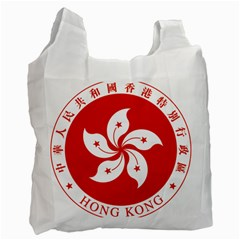 Emblem Of Hong Kong  Recycle Bag (two Side)