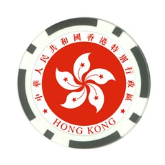 Emblem Of Hong Kong  Poker Chip Card Guards (10 pack)