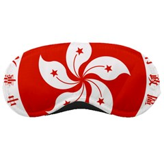 Emblem Of Hong Kong  Sleeping Masks