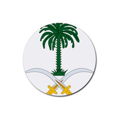 Emblem Of Saudi Arabia  Rubber Round Coaster (4 Pack)