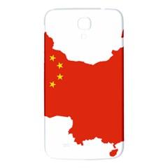 Flag Map Of China Samsung Galaxy Mega I9200 Hardshell Back Case