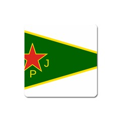 Flag Of The Women s Protection Units Square Magnet