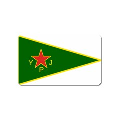 Flag Of The Women s Protection Units Magnet (Name Card)