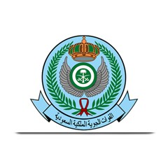 Emblem Of The Royal Saudi Air Force  Plate Mats