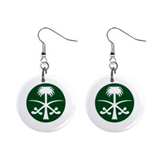 Roundel Of The Royal Saudi Air Force Mini Button Earrings