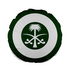 Roundel Of The Royal Saudi Air Force Standard 15  Premium Flano Round Cushions