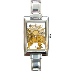 National Emblem Of Iran, Provisional Government Of Iran, 1979 1980 Rectangle Italian Charm Watch