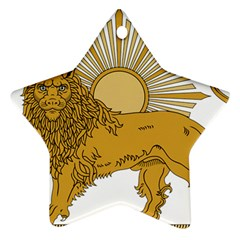 National Emblem Of Iran, Provisional Government Of Iran, 1979 1980 Star Ornament (Two Sides)