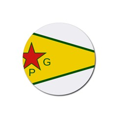Flag Of The People s Protection Units Rubber Coaster (Round)