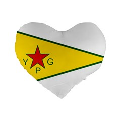 Flag Of The People s Protection Units Standard 16  Premium Flano Heart Shape Cushions