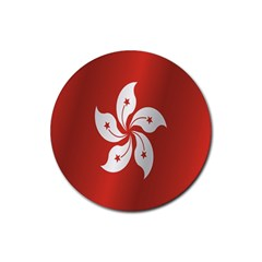 Flag Of Hong Kong Rubber Round Coaster (4 pack)