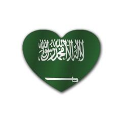 Flag Of Saudi Arabia Heart Coaster (4 pack)