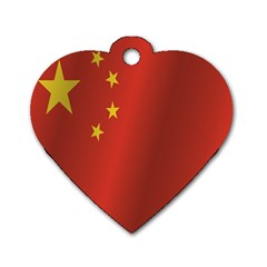 Flag Of China Dog Tag Heart (Two Sides)