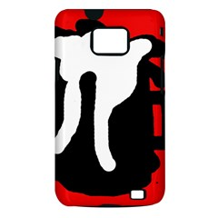 Red, black and white Samsung Galaxy S II i9100 Hardshell Case (PC+Silicone)