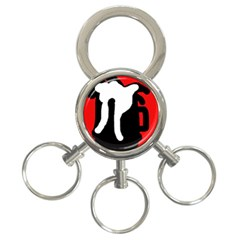 Red, black and white 3-Ring Key Chains