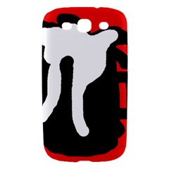 Red, black and white Samsung Galaxy S III Hardshell Case