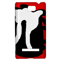 Red, black and white HTC 8S Hardshell Case